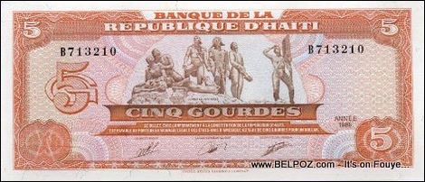 5 Gourdes, haiti money