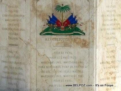 Haiti Emblem - Palmis - Coat Or Arms
