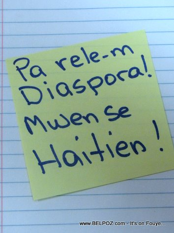 Pa Rele-m Diaspora, Mwen Se Haitien